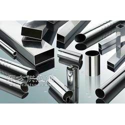 金属清洗剂的主要作用浩远图片