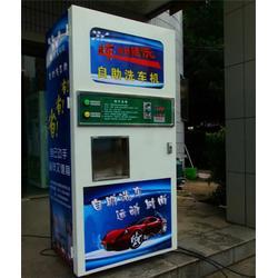 襄阳奥光腾达,洗车机器配件,樊城洗车机器图片