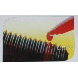 螺纹密封剂螺纹剂的金属表面之间固胶图片