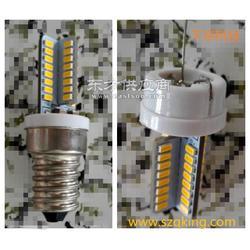 LED防火灯头 E14转换接头 E14塑料头图片