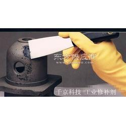 铁器防腐胶地面防腐胶金属防腐胶水图片