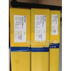 京雷GES-2593J双相不锈钢焊条图片