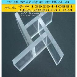 PC板-白色pc板图片