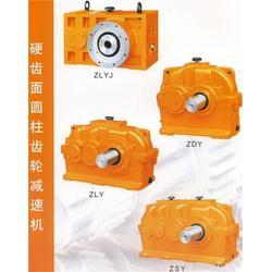 圆柱齿轮减速机、减速机变速器哪家好、凯信机械厂图片