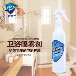增城市卫浴除菌液,唐康科技,家用卫浴除菌液图片