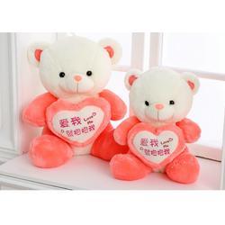 广东抓机娃娃厂家、欣茹抓机娃娃厂家、抓机娃娃厂家图片
