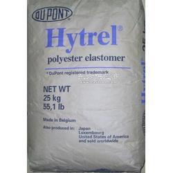 Hytrel 6359FG NC010图片