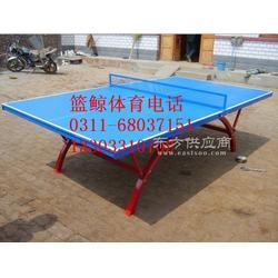 室外乒乓球台厂家安全生钱柜娱乐质齐全图片