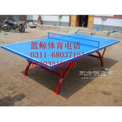 学校乒乓球台生产厂款式众多室内外都能玩图片