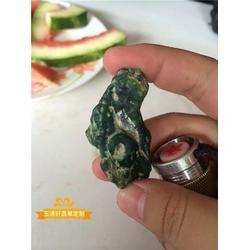 翡翠原石加工、武汉翡翠原石加工、玉清轩珠宝图片