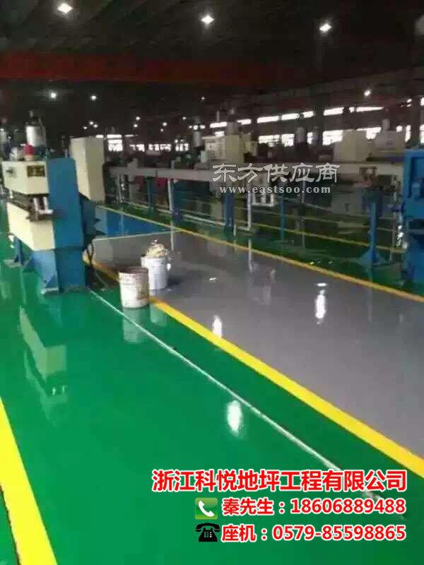 环氧树脂砂浆型地坪施工、科悦地坪工程、环氧树脂砂浆型地坪图片