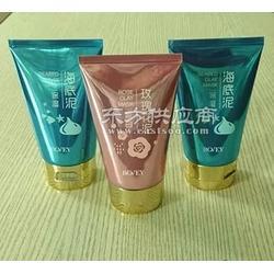 供应铝塑软管、手霜软管、化妆品软管图片