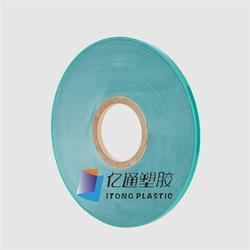 PP防静电片材厂家-亿通塑胶电子专业厂家-片材图片