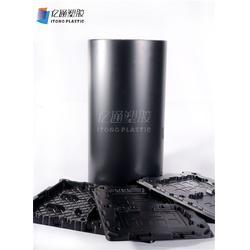 PC透明吸塑片材_片材_亿通塑胶电子值得信赖批发