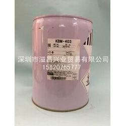 KBM-403硅烷偶联剂图片