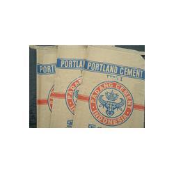 纸塑复合袋生产厂家、石山塑料编织袋、袁家岗纸塑复合袋图片