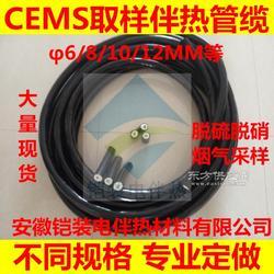 铠装 尾气检测取样管 不锈钢加热管线 在线监测取样管缆 采样伴热管图片