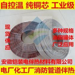 铠装DWK电热线自控温电伴热带水管保温防冻防爆防水阻燃管道加热线缆图片