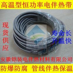 铠装RDP2-J4高温恒功率电热带 防爆加热带 防腐电伴热带 防水伴热电缆图片
