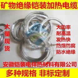 铠装油井加热专用自控温发热电缆 矿物绝缘MI油井加热电缆 防爆伴热电缆 高温电加热丝 防水电伴热线图片