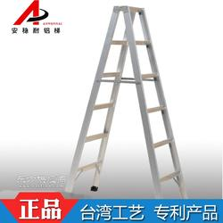 519加厚铝合金焊接工程梯子家用人字折叠梯图片