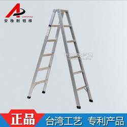 供应537焊接工程梯子图片