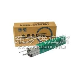 PP-A312不锈钢焊条 PP-A312电焊条报价图片
