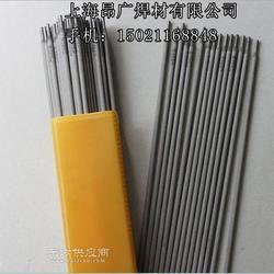 Ni276 ENiCrMo-4镍基焊条