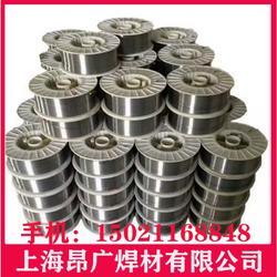 UP-H水泥厂专用耐磨焊丝 堆焊焊丝图片