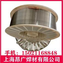 ER308L/ER307/ER309L不锈钢药芯焊丝