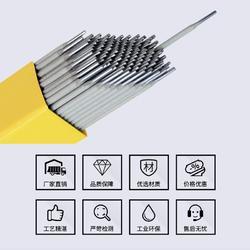 GOLD420法国铸铁焊条报价图片