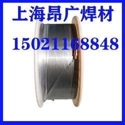 输送机螺旋专用耐磨药芯焊丝图片