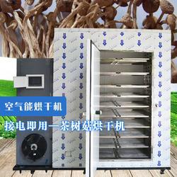 香菇烘干机、温伴品牌、香菇烘干机报价图片