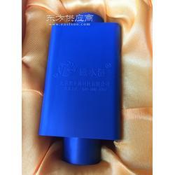 磁翼龙磁水处理器图片
