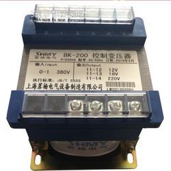 茗杨BK-200va控制变压器现货报价/变压器供应商/变压器定做图片