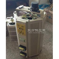 调压器/单相调压器/TDGC2系列调压器/优质保证图片