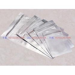 铝箔拉链袋银白色纯铝箔袋图片