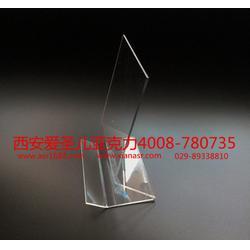 西安透明有机玻璃展示架_爱圣尔亚克力_透明有机玻璃展示架订制图片
