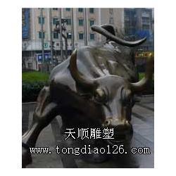 华尔街牛广场景观雕塑大型广场雕塑华尔街牛雕像图片