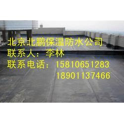 北京延庆防水保温公司,北京北鹏挤塑板厂,四川防水保温公司图片