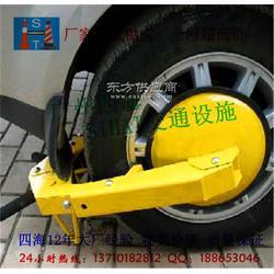 盖式车位轮锁地锁 加厚防撞停车位锁 汽车轮锁抗压车库锁图片