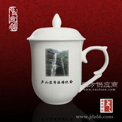 旅游纪念陶瓷茶杯 纪念茶杯定制定做图片