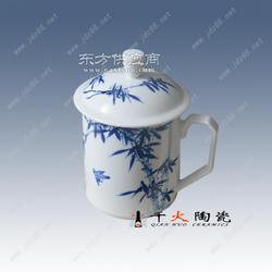 手绘青花瓷茶杯 青花瓷厂家图片