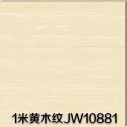 金满堂陶瓷,金满堂陶瓷金雅莱平安彩票官网,大砖砖家(优质商家)图片
