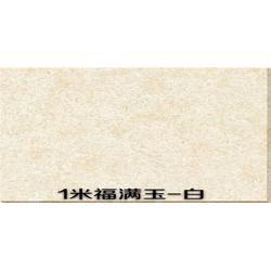 乌海金满堂,金满堂陶瓷代理,大砖砖家金满堂瓷砖(优质商家)图片