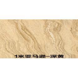 士丹利地砖销售_大砖砖家士丹利地砖(在线咨询)_士丹利地砖图片