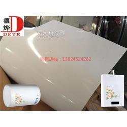 供应本地彩涂板 单门冷藏冷冻双温变温柜 冰柜专用彩涂板高光白图片