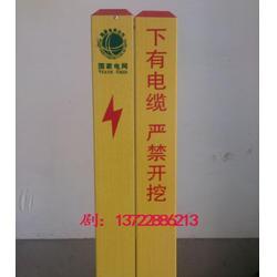 厂家供应玻璃钢标志牌图片