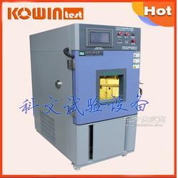 恒温恒湿试验箱恒温恒湿试验机环境试验箱的用途图片