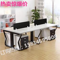 現貨供應廠家定制-蘿崗辦公室辦公桌椅-寶歡通家具(查看)圖片